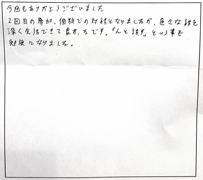 みんなの感想たち☆_4469
