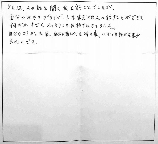 みんなの感想たち☆_7927