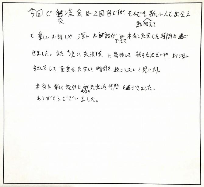みんなの感想たち☆_8507