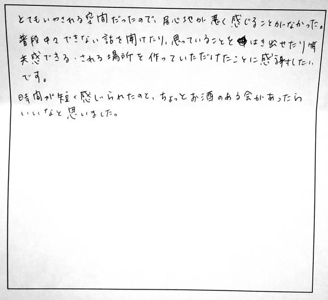 レポート_7176
