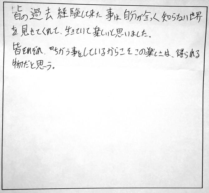 レポート_9572