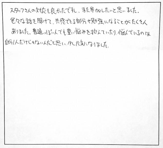 みんなの感想たち☆_40