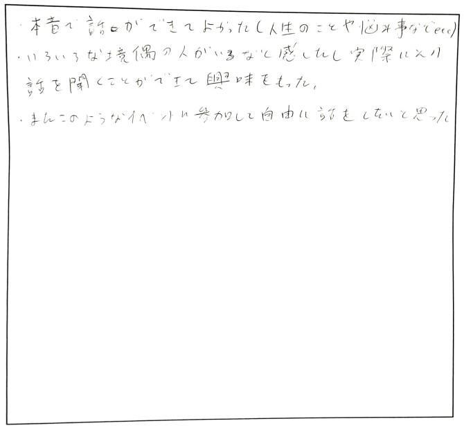 レポート_6332