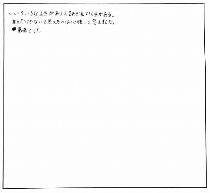 みんなの感想たち☆_7328