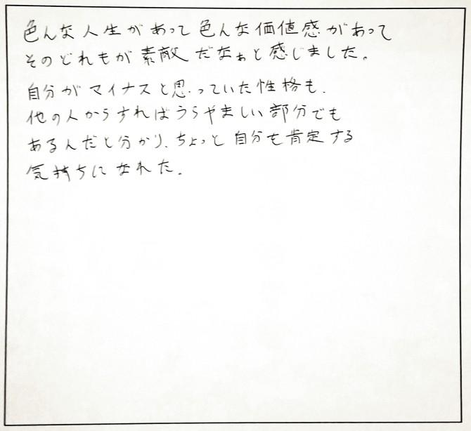 レポート_6776