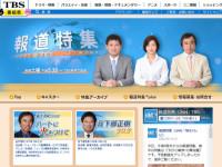 news_houdoutokusyu
